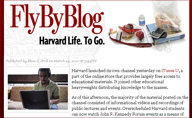 Harvard establishes their own channel on iTunes U on 4/24/10
