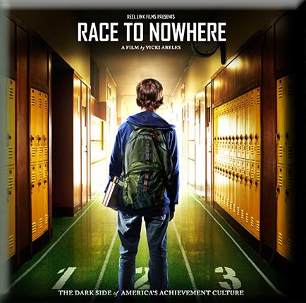racetonowhere.com