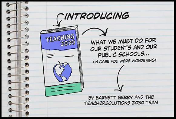 "Great animated summary of the book, ""Teaching 2030"""