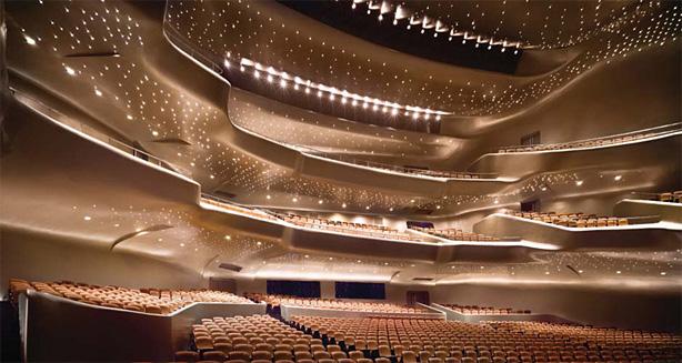 Image of the Day: Guangzhou Opera House