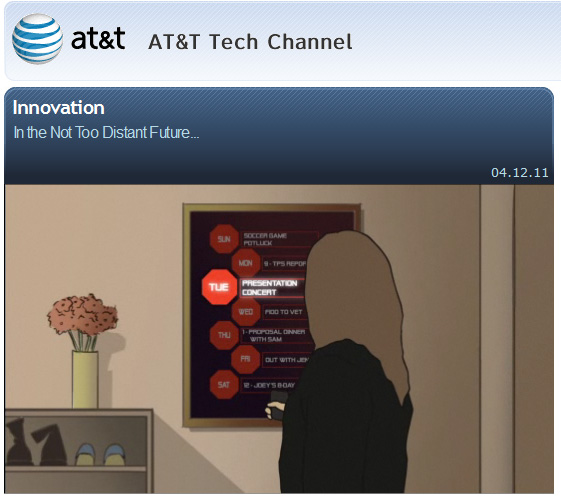 In the not too distant future -- concept animation from AT&T