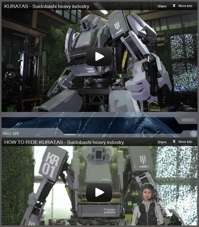 Enormous 13 foot tall, 4 ton robot
