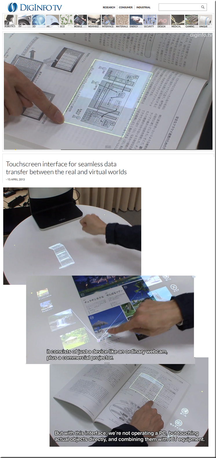 touchscreeninterface-april2013