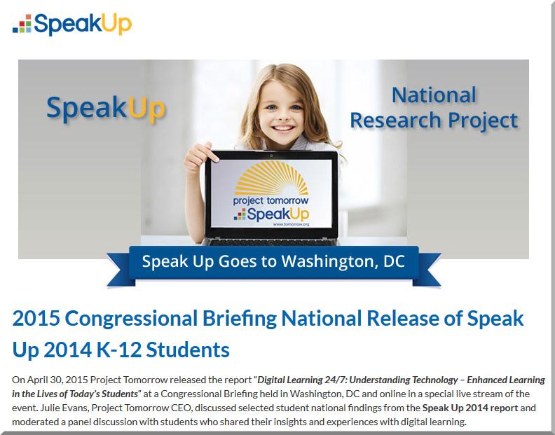 2015SpeakUp