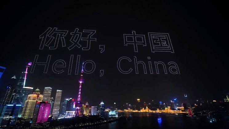 Genesis' drones over Shanghai