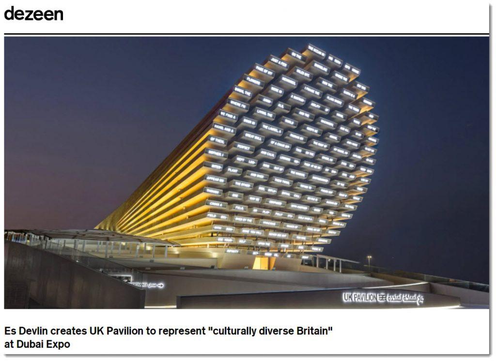 Es Devlin creates UK Pavilion to represent culturally diverse Britain at Dubai Expo